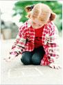 اعداد الطفل للقراءه والكتابه boarder736.jpg