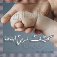 صورة المجموعة  الاجتماعية الرمزية