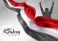 |•| لأخواتي اليمنيات وكل من يحب أرض اليمن السعيد وأهله ويأنس بهم  وستعود السعيدة لسعدها ذات يوم ما دمنا نتنفس الصعداء وأملنا بالكريم ••