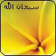 mehad's صورة