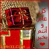 الحالمه3's صورة