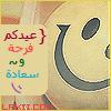 بــــــــــاتي's صورة