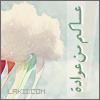 أم عبدالله 2013's صورة